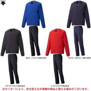 DESCENTE(デサント)ハイブリッドシャツ パンツ 上下セット(DBX3606LB/DBX360...