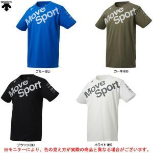 DESCENTE(デサント)デオダッシュコットン Tシャツ(DMMNJA53)ランニング トレーニン...