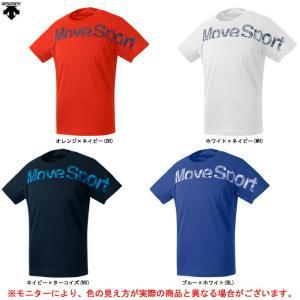 DESCENTE(デサント)DSリバースメッシュ機能Tシャツ(DMMOJA50)スポーツ トレーニン...