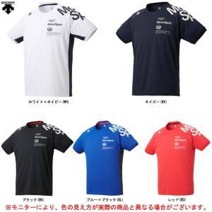 DESCENTE(デサント)ドライトランスファー Tシャツ(DMMPJA51)スポーツ トレーニング...