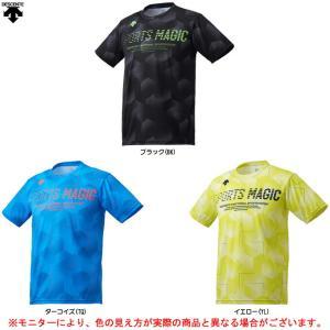 ■品番 DRMMJA52  ■商品説明 グラフィックを昇華プリントでデザインした半袖シャツ。  ■素...