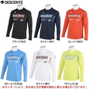 DESCENTE(デサント)ロングスリーブTシャツ(DRN5555L)スポーツ トレーニング 長袖 メンズ