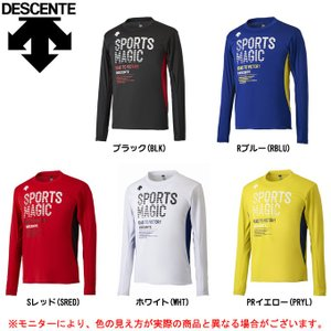 ■品番 DRN-5750  ■商品説明 デサントのロングスリーブシャツです。  ■素材 ポリエステル...