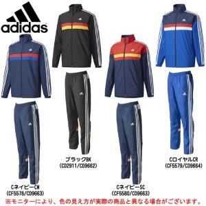 adidas(アディダス)ESSENTIALSカントリー ウインドブレーカー 上下セット(DUV74/DUV71)トレーニング ジャケット パンツ 裏起毛 メンズ|mizushimasports