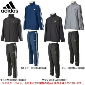adidas(アディダス)3ストライプス ウインドブレーカー 上下セット(DUV75/DUV70)トレーニング ジャケット パンツ 裏起毛 メンズ|mizushimasports