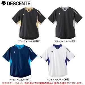 DVB3423:デサント 半袖プラクティスシャツ H/S PRACTICE TOP  ■素材 エステ...