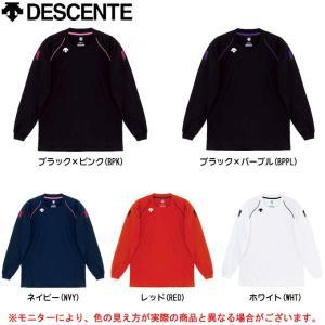 DVB5219:デサント セカンダリーシャツ(長袖プラクティスシャツ)  ■素材 ダイヤジャガードニ...