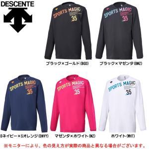 DESCENTE(デサント)長袖プラクティスシャツ(DVB5753L)バレーボール トレーニング T...