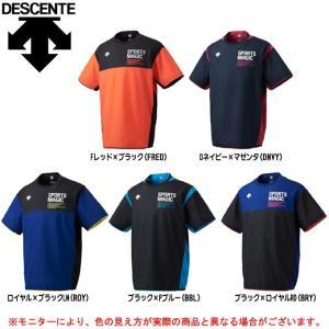 DESCENTE(デサント)半袖プラクティスピステ(DVULJK30)バレーボール ウェア トレーニ...
