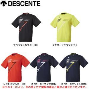 DESCENTE(デサント)半袖プラクティスシャツ(DVUMJA52)バレーボール Tシャツ 吸汗速乾 メンズ