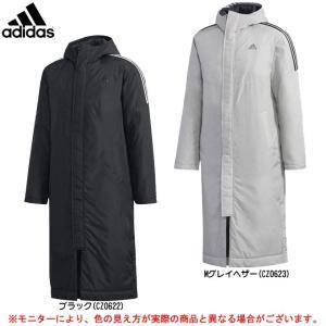 ■品番 EYV00  ■商品説明 このコートがあれば、ワークアウト後も全身を暖かく保つことができる。...