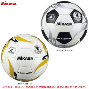 MIKASA(ミカサ)サッカーボール アルムンド ALMUNDO 4号(F401KB)サッカー フッ...