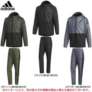 8746db56bec00 adidas(アディダス)24 7 ウィンドブレーカー 上下セット(FKK23 FKK29) ...