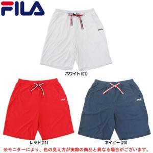 FILA(フィラ)ショートパンツ(FL9405)マリンスポーツサーフパンツUV対策フィットネスプールレディース