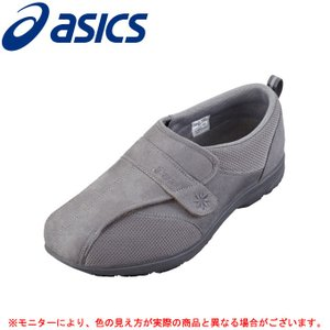 ASICS(アシックス)ライフウォーカー301(FLC301)ウォーキング ヘルスサポートシューズ ワイドタイプ レディース mizushimasports