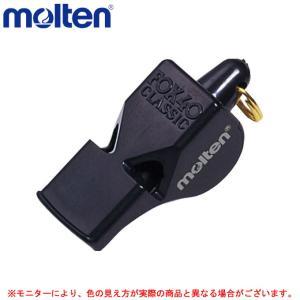 molten(モルテン)フォックス40(FOX40)笛 審判 レフェリー ホイッスル バレー バスケ サッカー フットサル ハンドボール