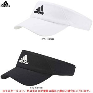 adidas(アディダス)クライマライトバイザー(FSO08)スポーツ ゴルフ テニス ランニング ...