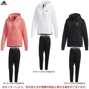 adidas (アディダス)ID ライト フーディー ジャケット ジョガーパンツ 上下セット(FTK...