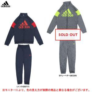 adidas(アディダス)ジュニア トラックスーツ(FTN24)スポーツ トレーニング ジャケット ...