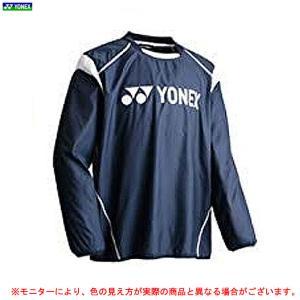 YONEX(ヨネックス)長袖ピステシャツ(FW5002) サッカー トレーニング ユニセックス|mizushimasports