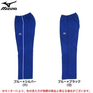 MIZUNO(ミズノ)ウォームアップ ロングパンツ(G2JD6WA9)スポーツ トレーニング ジャー...