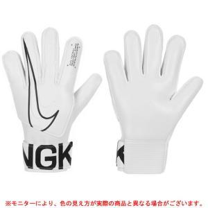 NIKE(ナイキ)Jr.マッチ キーパーグローブ(GS3883)フットボール サッカー ゴールキーパ...