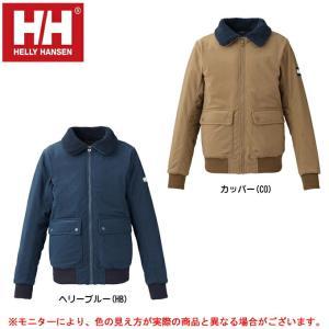 HELLY HANSEN(ヘリーハンセン)モスジャケット(HE11550)アウトドア カジュアル アウター 防寒 メンズ|mizushimasports