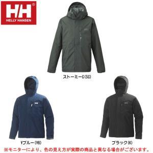 HELLY HANSEN(ヘリーハンセン)スカミッシュ CIS ジャケット(HH11454)トレッキング アウトドア カジュアル メンズ|mizushimasports