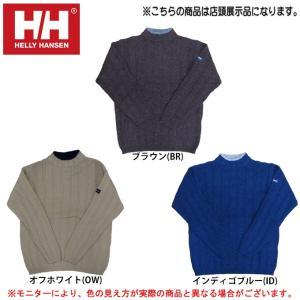 【在庫処分品】HELLY HANSEN(ヘリーハンセン)メンズ セーター(HOK4867)カジュアル スポーツ 男性用 メンズ|mizushimasports