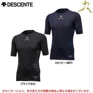 DESCENTE(デサント)大谷コレクション ジュニア半袖リラックスFITシャツ(JSTD710)大...