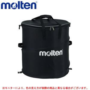 molten(モルテン)ホップアップケース(KT0050)ボールカゴ ボールバッグ ポップアップケー...