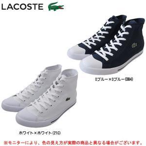 LACOSTE(ラコステ)L27 MID LCR2(MAE002)ウォーキング カジュアル スニーカー ミッドカット メンズ mizushimasports