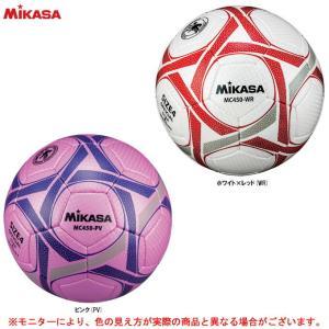 MIKASA(ミカサ)ジュニア サッカーボール 4号(MC450)サッカー フットサル フットボール...