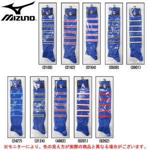 MIZUNO(ミズノ)ラグビーストッキング(MSCS24R)ブルー ラグビー サッカー フットボール 靴下 ソックス ユニセックス