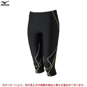 MIZUNO(ミズノ)BGアクアライト2 スパッツ(6分丈)(N2JB7820)スポーツ 水泳 フィ...