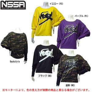 NSSA ドルマンロングスリーブ(NS-66J)ダンス カジュアル ウェア Tシャツ トップス ガー...