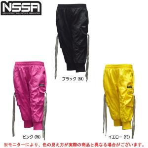 NSSA クロップドパンツ(NS-73J)ダンス カジュアル ウェア ボトムス ガールズ キッズ ジ...