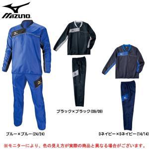 MIZUNO(ミズノ)タフピステシャツ パンツ 上下セット(P2JE4503/P2JF4503) サッカー メンズ|mizushimasports