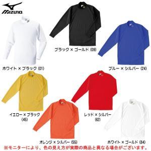 MIZUNO(ミズノ)Jr 長袖 ハイネック インナーシャツ(P2MA6641)サッカー フットボール トレーニング スポーツ ジュニア|mizushimasports