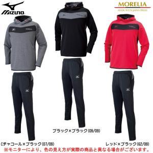 MIZUNO(ミズノ)モレリア スウェットスーツ 上下セット(P2MC6541/P2MD6541) サッカー トレーニング メンズ|mizushimasports
