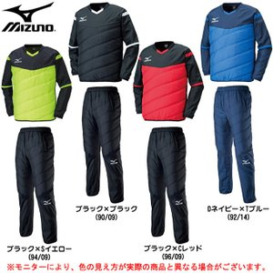 MIZUNO(ミズノ)ムーヴウォーマーシャツ パンツ 上下セット(P2ME6522/P2MF6522)サッカー トレーニング ジャケット パンツ メンズ|mizushimasports