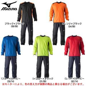 MIZUNO(ミズノ)ピステシャツ パンツ 上下セット(P2ME7020/P2MF7020)サッカー スポーツ メンズ|mizushimasports