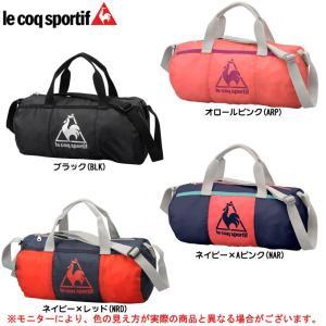 le coq(ルコック)ミニドラムバッグ(QA650255)スポーツ ショルダーバッグ デイパック タウンユース カジュアル|mizushimasports