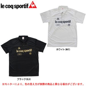 le coq(ルコック)半袖ポロシャツ(QB713662U)スポーツ フィットネス トレーニング カジュアル メンズ|mizushimasports