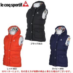 le coq(ルコック)ダウンベスト(QL285153)防寒 ダウンジャケット カジュアル|mizushimasports