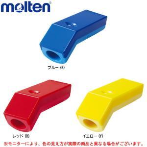 RA0010:モルテン 電子ホイッスル  ■素材 プラスチック  ■カラー ブルー(B) レッド(R...