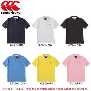 【最終処分大特価】Canterbury(カンタベリー)半袖ポロシャツ ショートスリーブ(RA35141)ラグビー カジュアル ポロシャツ メンズ