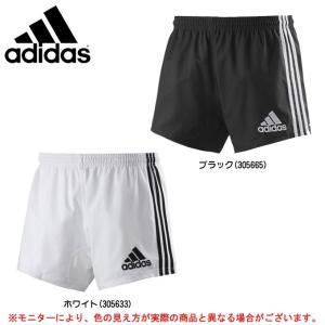 adidas (アディダス)3ストライプス ショーツ(S5508) ラグビー トレーニング ハーフパンツ メンズ