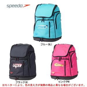 SPEEDO(スピード)スイマーズリュック(SD97B23)スイミング スイミング スポーツ スイムバッグ デイバッグ