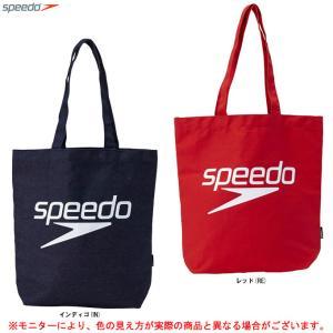 SPEEDO(スピード)トートバッグ(SD97B33)スイミング レジャー スイミング スポーツ ス...